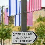 EXCLUSIVE: American Christians Celebrate Historic Opening of U.S. Embassy in Jerusalem